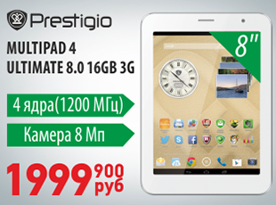 Prestigio Multipad 4 Ultimate.png