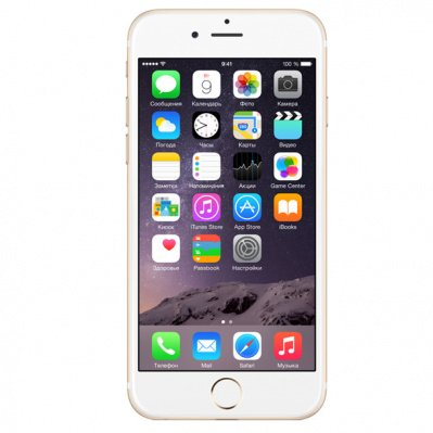 Смартфон Apple iPhone 6S A1688 32GB золотой