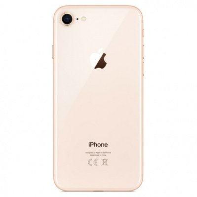 Смартфон Apple iPhone 8 Plus A1897 256GB золотой